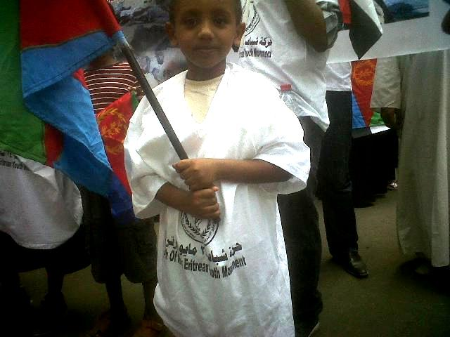 24 Youth Cairo 22 May 012 A.jpg