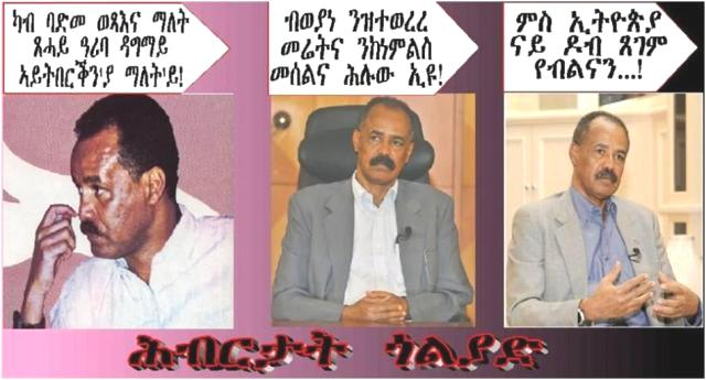3 different images and 3 different statements of Isaias.jpg