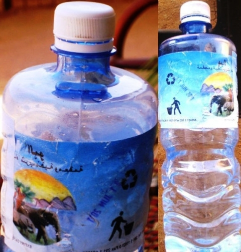 ALABOO Water.jpg