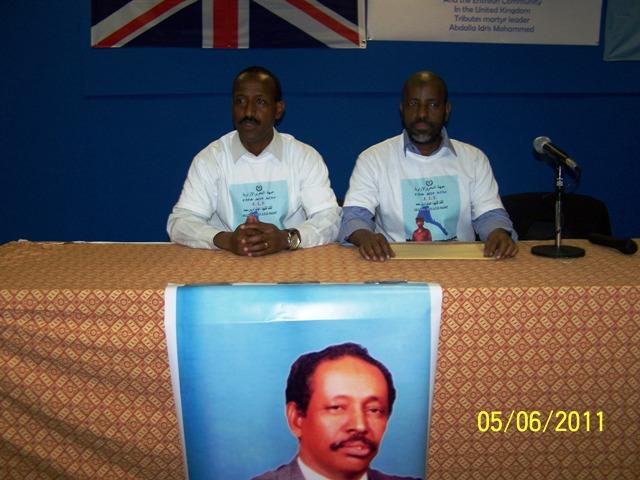 Abdala London Ju2011 B.jpg