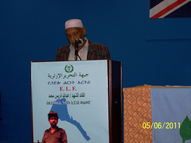 Abdala London Ju2011 D.jpg
