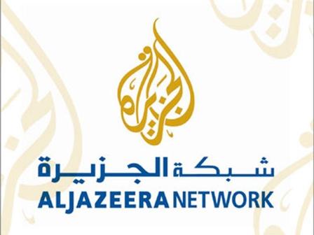 Al Jazzera Net.jpg