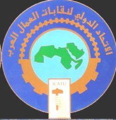 Arab Lib 2010.jpg