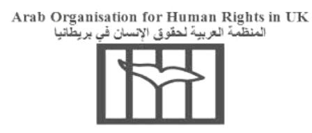 Arab Orgnaisition for Human Right UK.jpg