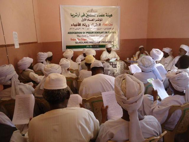 Association of Muslim in Eritrea 2.jpg