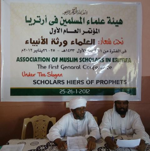 Association of Muslim in Eritrea.jpg