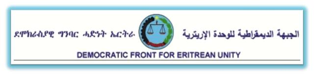 DEMOCRATI FRON FOR ERITREAN UNITY.jpg