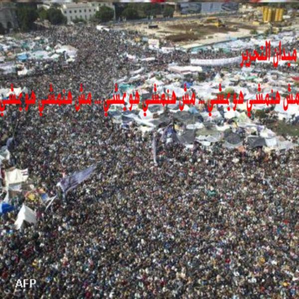 EGYPT 16.jpg