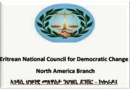 ENCDC   North America Branch.jpg