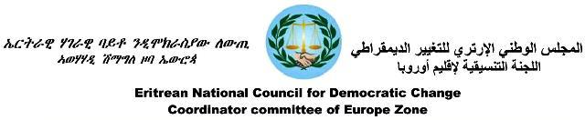 ENCDC EU Birmingham.jpg