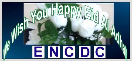 ENCDC Ed Mobark.jpg