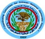 ENDF Information Unit.jpg