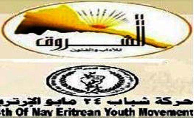 ER 24 MY Youth Oc 012 CAIRO 04.jpg