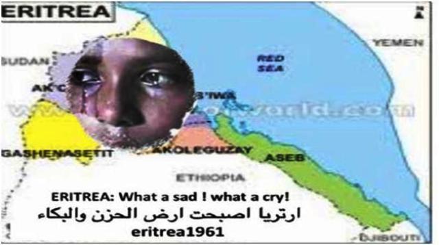 ER Cry Land.jpg
