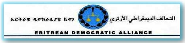 ER Democratic Allaince 012 A.jpg
