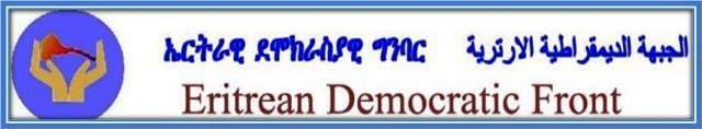 ER Democratic Front Sep 012 00.jpg