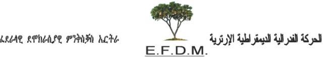 ER F.D.M Fourm.jpg