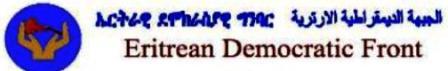 ERITREAN DEMOC Front.jpg