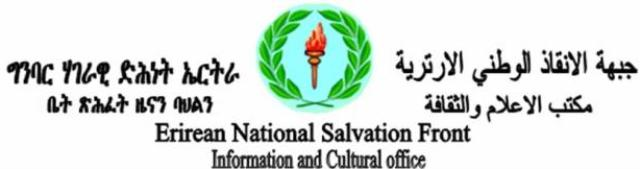 ERITREAN NA SALVATION FRONT 012.jpg