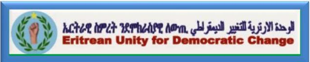 ERITREAN unity for Democrace Change Slogan 014.jpg