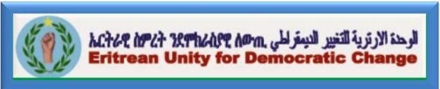 ERITREAN unity for Democrace Change Slogan 014.jpg
