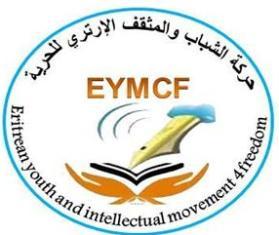 EYMCF Slogan.jpg