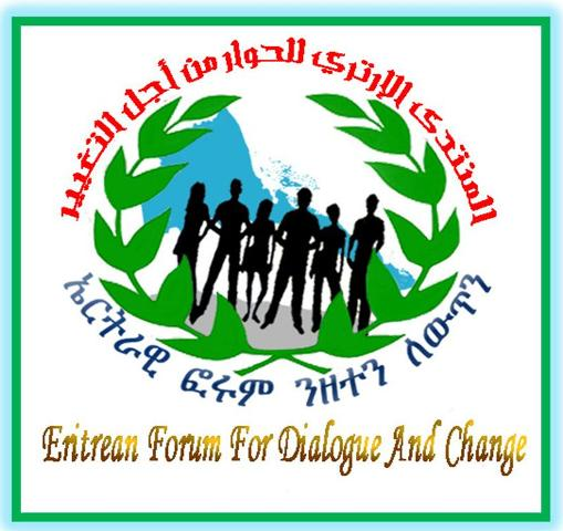 Eritrean Forum For Dialogue And Change   Slogan 014.jpg