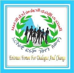 Eritrean Forum For Dialogue And Change 013.jpg