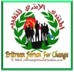 Eritrean Forum for Change Room DE 012.jpg