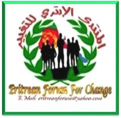 Eritrean Forum for Change Room DE 012.jpg