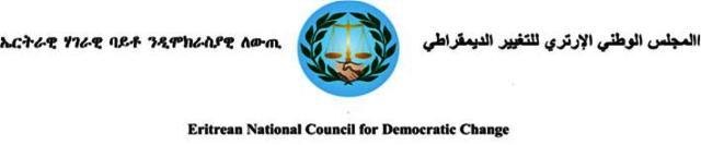 Eritrean National Con.jpg