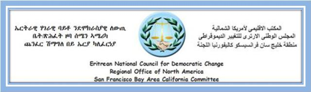 Eritrean National Coun Bay area Jan 014.jpg