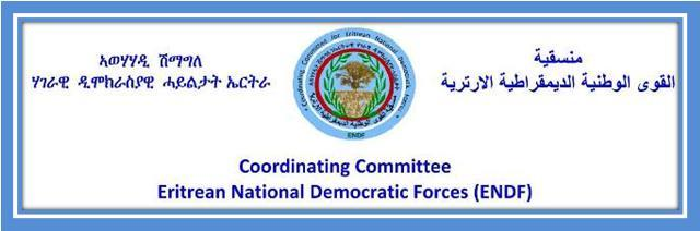 Eritrean National Democratic Forces.jpg