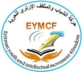Eritrean Yoth and intellectual movement 4freedom Slogan.jpg