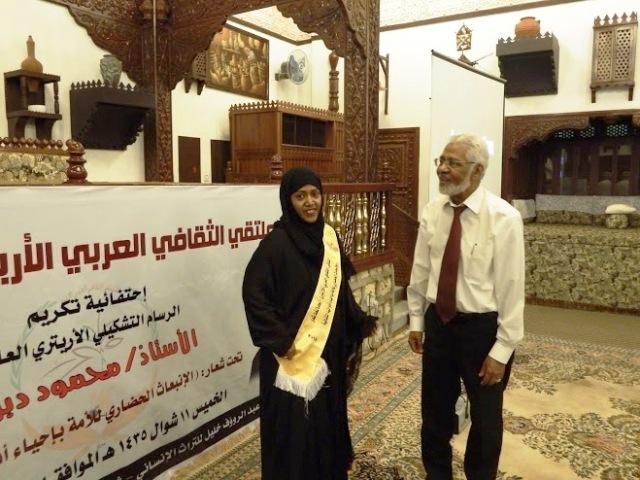 Honored Mr. Mohamoud Debrom 9.JPG