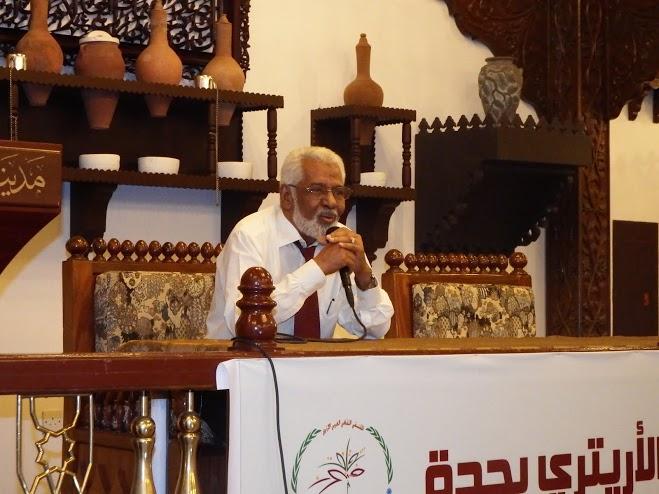 Honored Mr. Mohamoud Debrom.JPG