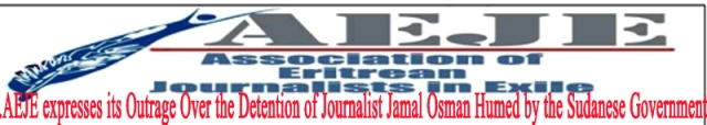 Jemal press release 30 oct 011.jpg