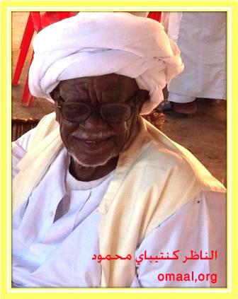 Kantabay Mahoud 04.jpg