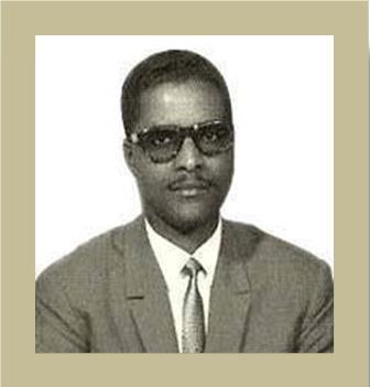 Martyr Jaffer Asad.jpg