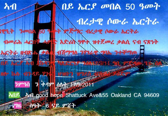 Meeting 50 Sep 2011.jpg
