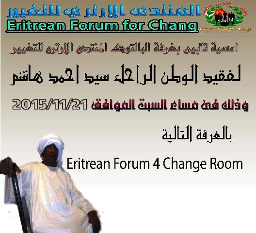 Said Ahmad Mo Hashem.jpg