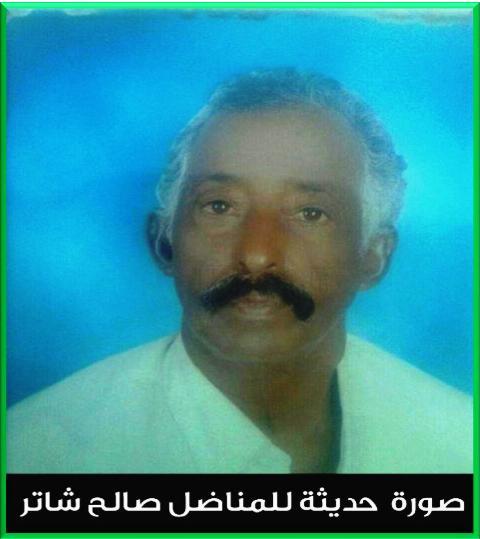 Salih Shater 01.jpg