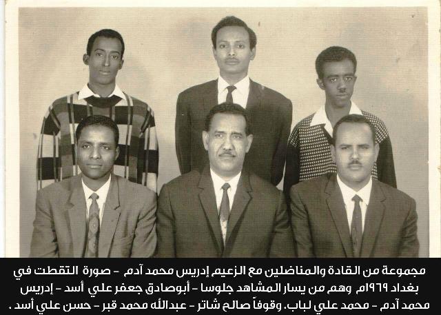 Salih Shater 2.jpg