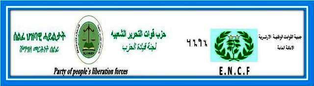 Thawabet and qwat Sep 012.jpg