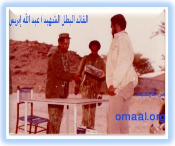 The hero martyr Aboudlah Idris.jpg