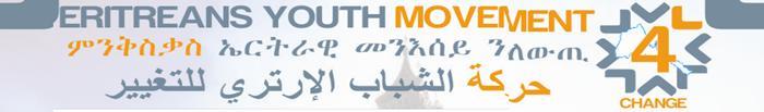 Youth 2011.jpg