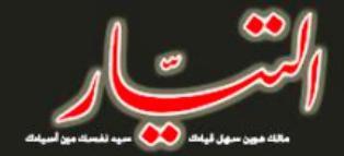 AL TAYAR .jpg