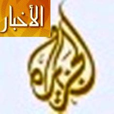 ALJAZEERA 1 jpg.jpg