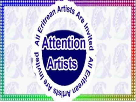 Attention Artists 00.jpg