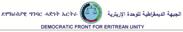 DEMOCRATIC FRONT FOR ERITREAN UNITY1.jpg